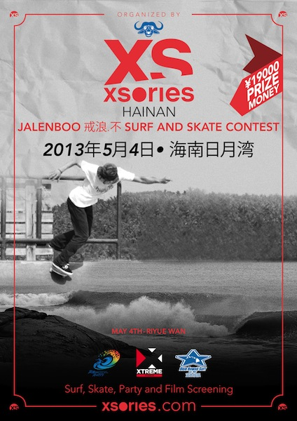 xsories jalenboo . surf  skate competition poster800